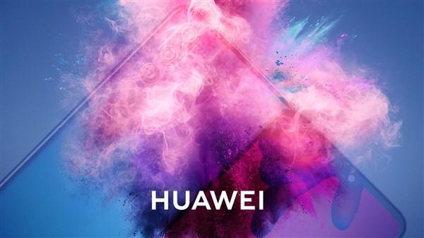 Huawei Quiz Challenge